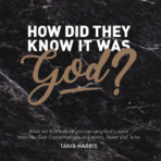 How Did They Know it was God? 1. How Do I Know it's God? (MP3)